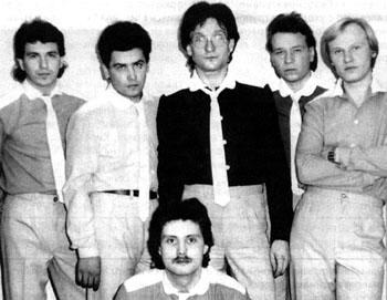 ВИА «Лейся песня», 80-85 годы.